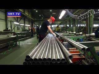 Компания «Русинонкс»  открывает новые горизонты. Как за 3 года повысить производительность труда на 30%?