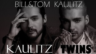 【КЛИП | МИКС ● BILL & TOM ● KAULITZ TWINS ● CLIP | MIX】