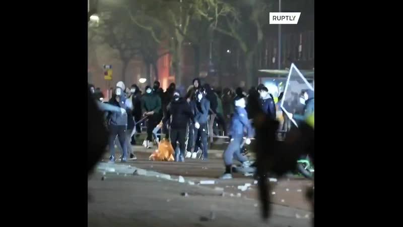 Хаос на роттердамских улицах