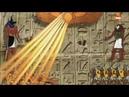 Боги Египта.