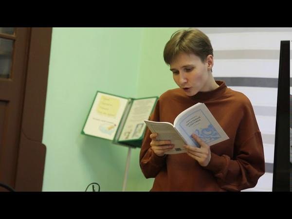 презентация издательского проекта Антона Чёрного в т ч книги печальный снеговик
