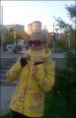 Личный фотоальбом Катерины Паршиной