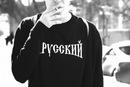 Личный фотоальбом Поликарп Прокопьев