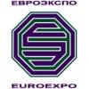 ЕВРОЭКСПО (Выставочная компания)