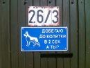 Фотоальбом Виталия Артемьева