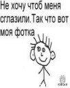 Фотоальбом Василия Zinkevich