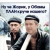 ДимаСтроев
