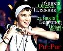 Персональный фотоальбом Наты Смириной