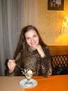 Фотоальбом Нины Роменской