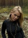 Фотоальбом Инны Демидовой