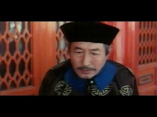 Смертельные летающие гильотины / Fatal Flying Guillotines / Yin yang xie di zi / 1977