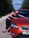 Фотоальбом Татьяны Куликовой