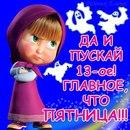 Фотоальбом Гюнай Юсибовой