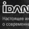 Фотография Idance Contactgroup