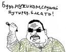 Личный фотоальбом Александра Остапенко