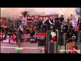 Roma - Milan    Рома - Милан