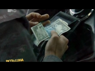 Вспышка любовь 4 серия MTV 06 09 2012 на КИМ ТВ