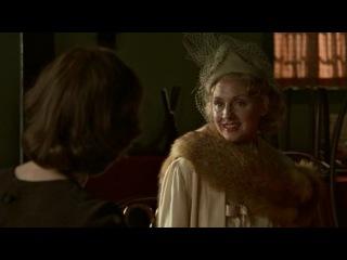 Милдред Пирс Mildred Pierce 2011 Part4
