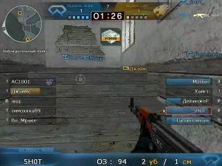 [Kush tournament]  Neville'Cross Vs Insomnia   Eagle Eye-Port