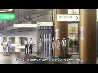 [Naruto-Brand] Девочка из красной книги / RDG: Red Data Girl 06 серия (субтитры)