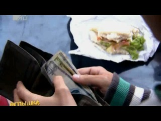 Вспышка любовь Popland Сезон 1 Серия 3 из 30 2012 SATRip