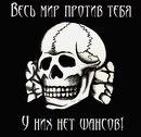 Фотоальбом Дмитрия Хромейко