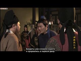 Легендарный Ди Жэньцзе Shen Tan Di Ren Jie Amazing Detective Di Renjie - 1327