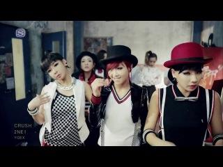 [PV] 2NE1 - Crush