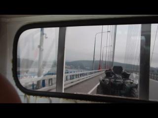 по мосту с квадриком первый выезд на о Русский