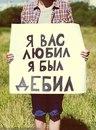 Фотоальбом Ромки Козлова