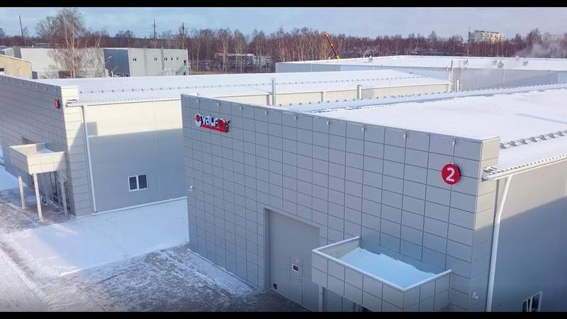 Производство продукции ТМ Valfex