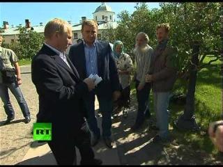 Путин посетил Валаам (если кто не видел еще, последние секунды)