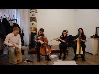 The Script feat  – Hall Of Fame (NAcHOS band cover) арфа флейта виолончель кахон