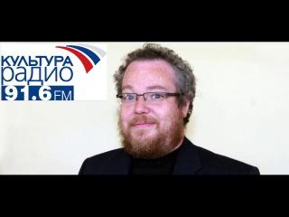 Анонс наших мероприятий 11 и 18 ноября 2017 от Артёма Варгафтика в эфире радиостанци...