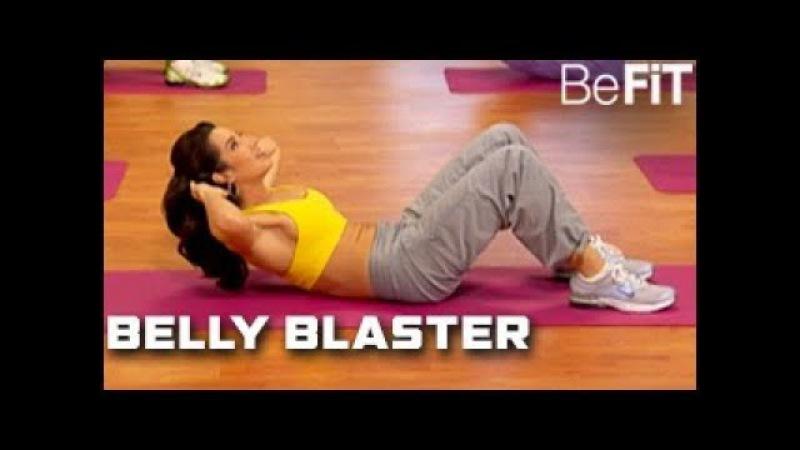 Пресс танцора - Тренировка для шлифовки живота. Belly Blaster Workout Dancer's Abs | Dance off the Inches- Marie Forleo