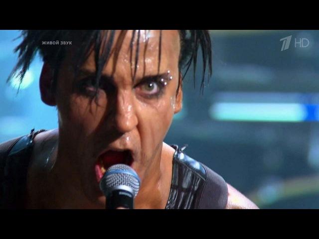 Максим Галкин Till Lindemann Rammstein Du hast Точь в точь Фрагмент от 25 10 2015