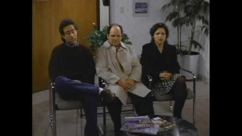 Cosmo Kramer The ASSMAN Seinfeld