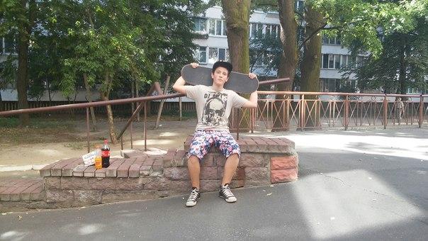 Тимур Бастер, Киев, Украина