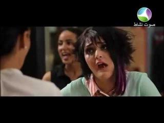 Film Marocaine Kanbrik hta ana