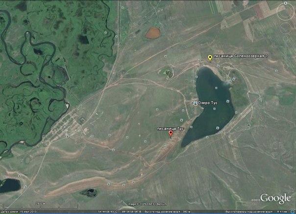 хакасия фото со спутника молодёжной сборной россии