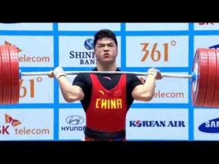 Tian Tao 218kg Clean and Jerk