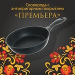 """Серия """"Премьера"""""""