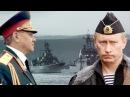Владимир Путин. Возвращение Крыма домой Vladimir Putin. Return of the Crimea
