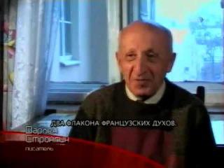 """Валерий Ободзинский. """"Неизвестная исповедь"""" (2005)"""