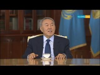 Нұрсұлтан Назарбаев - Бір бала [Жанды дауыс]
