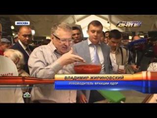 Икорная диета  Жириновский ответил западным любителям санкций    НТВ Ru