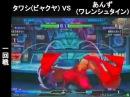 9/13 UNI[st] Kawagoe Magmax Tourney Part 1