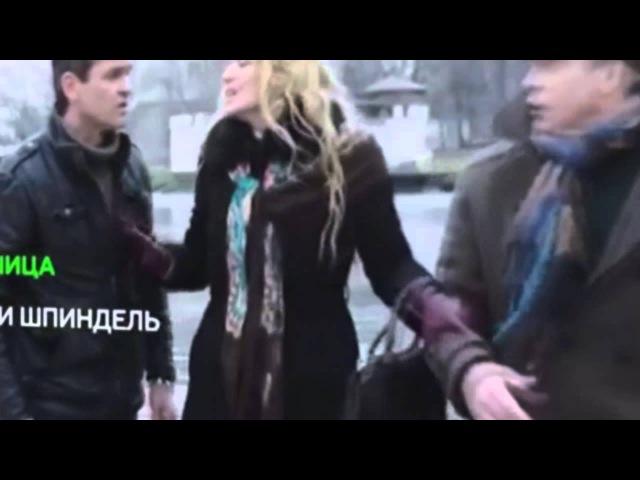 Бык и Шпиндель 2014 фильм трейлер