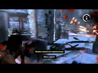 Брейн проходит: Tomb Raider 2013 - [ЭПИЧНЫЙ ФИНАЛ] #17