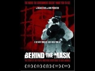 Лицо под маской / Behind the Mask (2006) [Субтитры]
